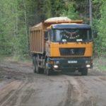 На Южном Урале совершенствуются методы работы по пресечению нелегального пользования недрами