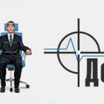 Идея бизнеса: проверка человека на детекторе лжи