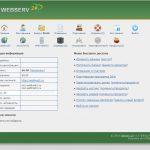 VPS/VDS сервер: чем лучше обычного виртуального сервера