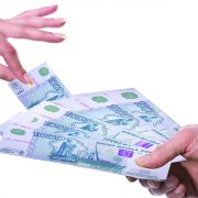 Займы, микрозаймы, кредиты