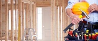 Ремонтно-строительная компания stroyhouse.od.ua