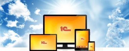 Веб-доступ для 1С