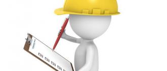 Производственный контроль по соблюдению санитарных правил и норм