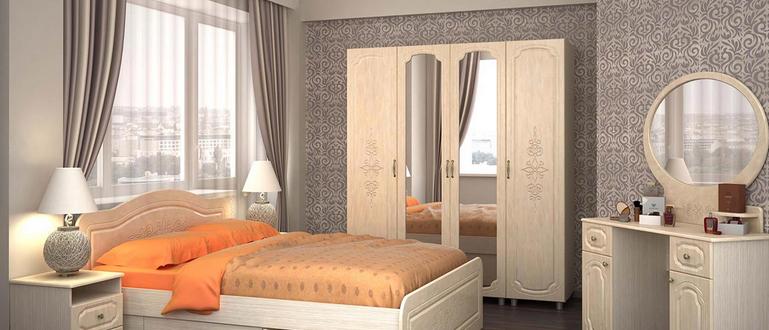 Рекомендации по обустройству спальной комнаты