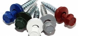 Саморезы для кровельных материалов, их виды и преимущества