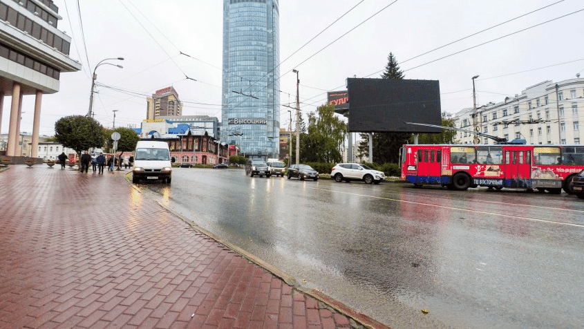 Особенности погоды в городе Екатеринбург